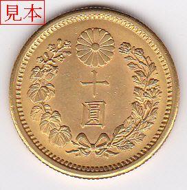 coin121