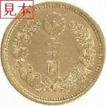 coin122