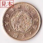 coin125