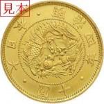 coin126