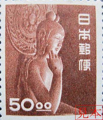 japanesestamp001