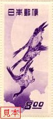 japanesestamp003
