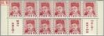 japanesestamp015