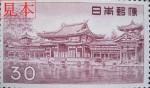 japanesestamp022