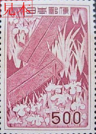 japanesestamp023