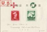 japanesestamp030