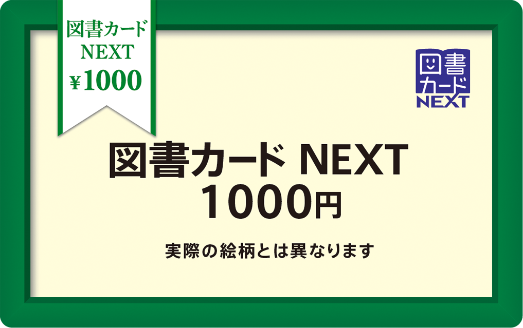 ticket100